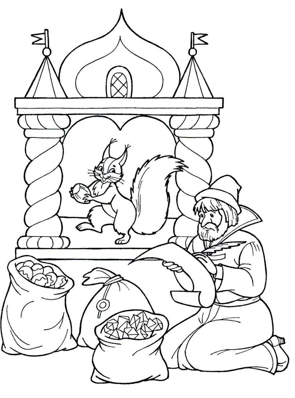Картинка сказка о царе салтане белочка