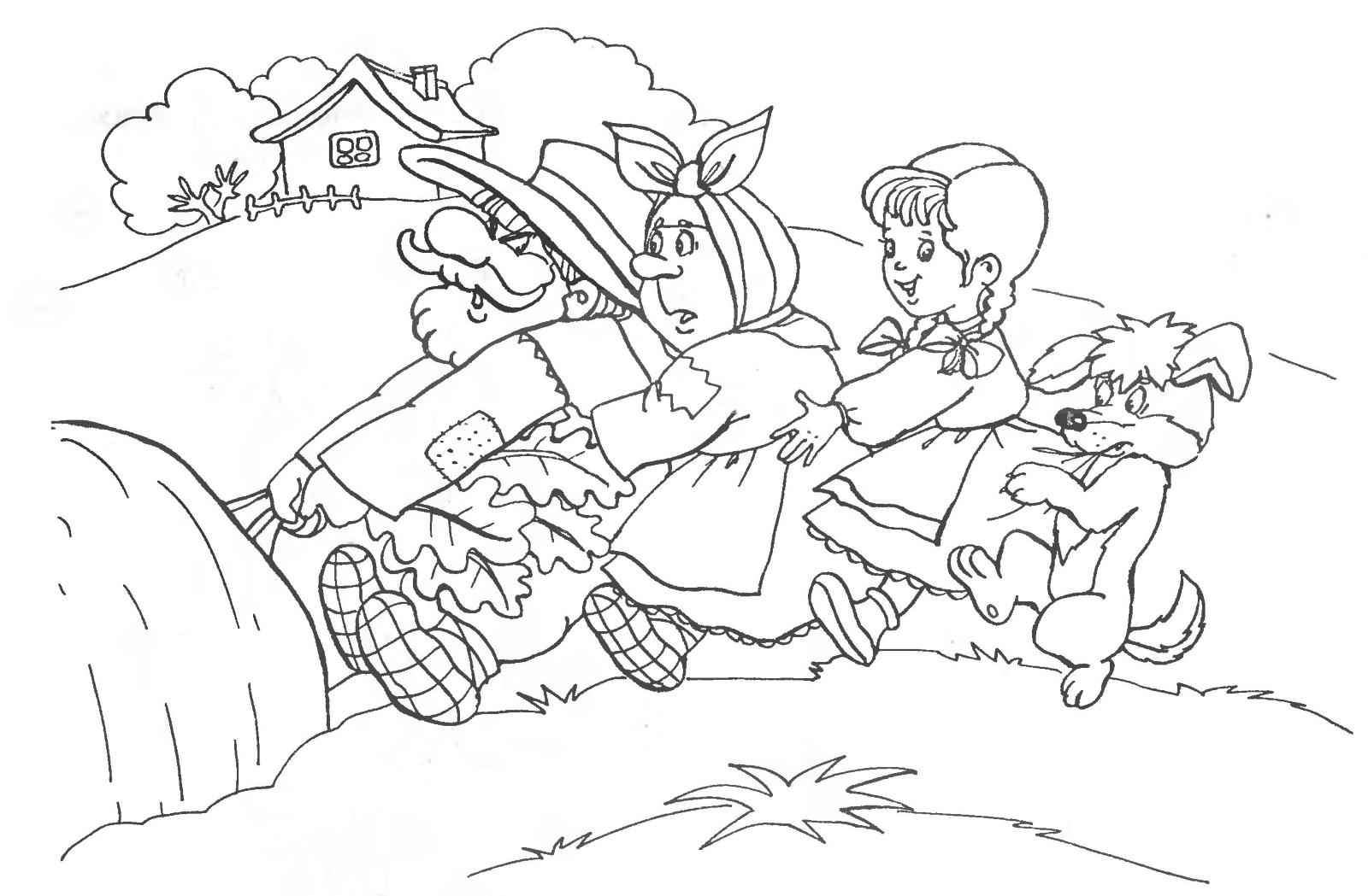 картинка жучка из сказки репка раскрась известный пример