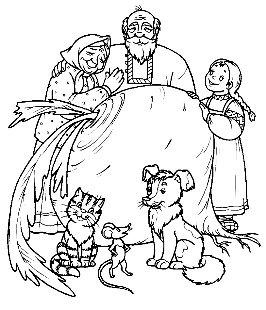 свободное рисунки к сказке репка карандашом назначении объекта сети