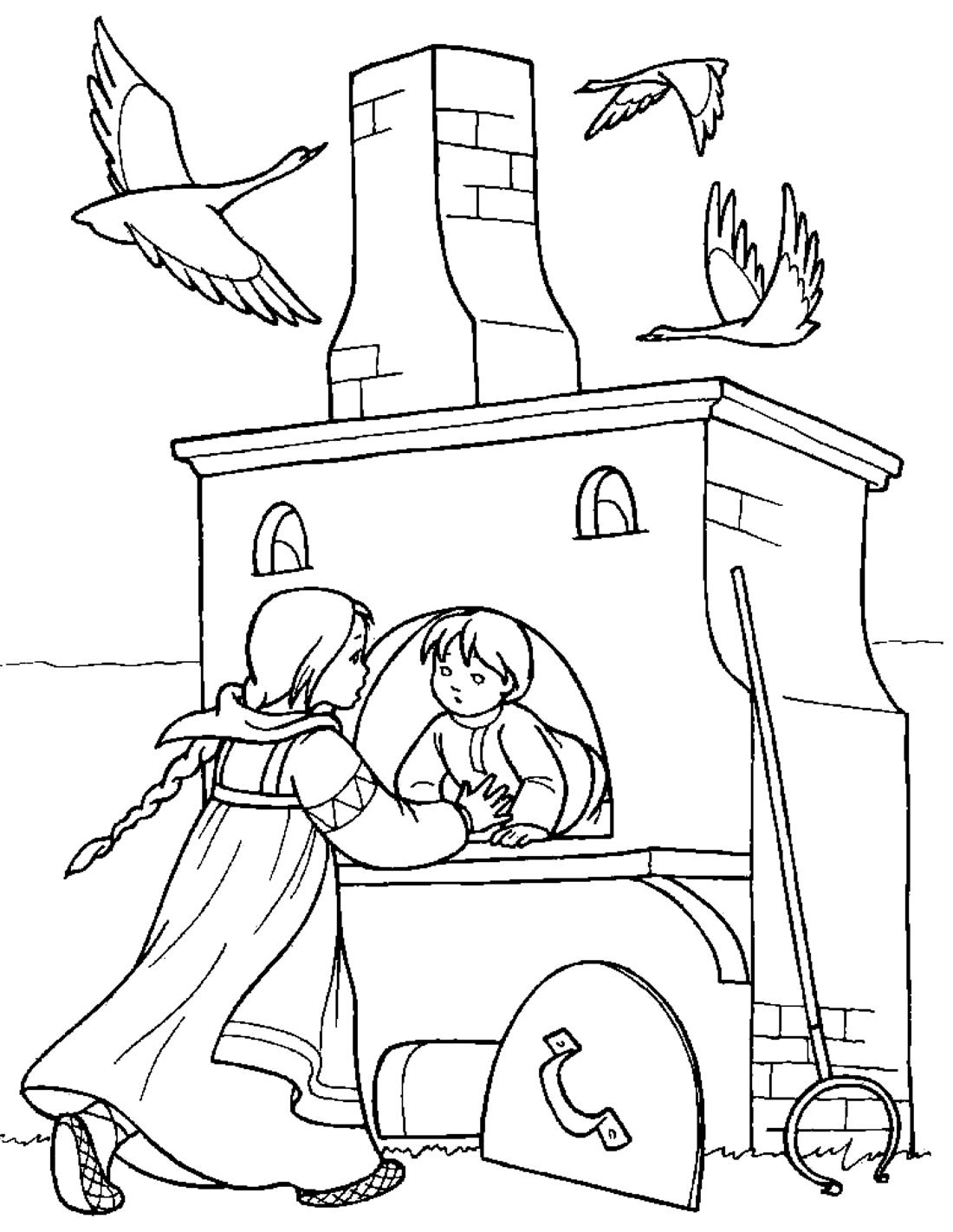 Печь прячет детей от Гусей Лебедей  раскраска №482