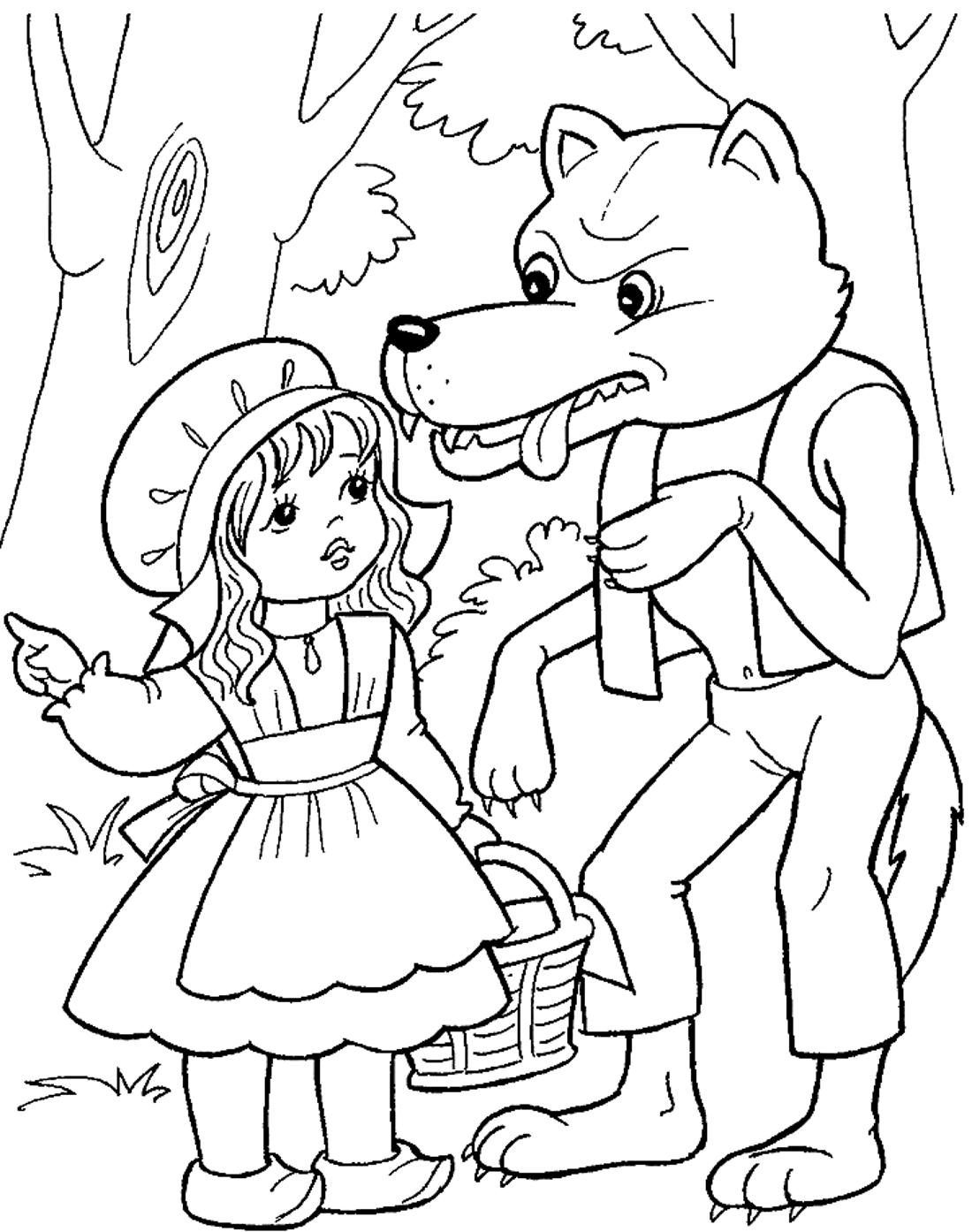 Картинка раскраска волк из сказки