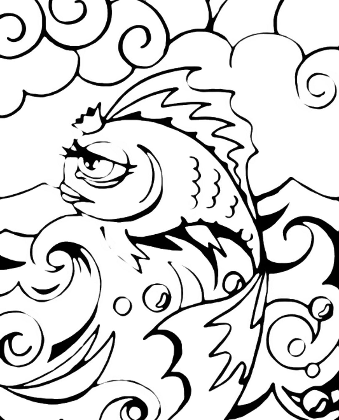 Грустная золотая рыбка - раскраска №516 | Printonic.ru