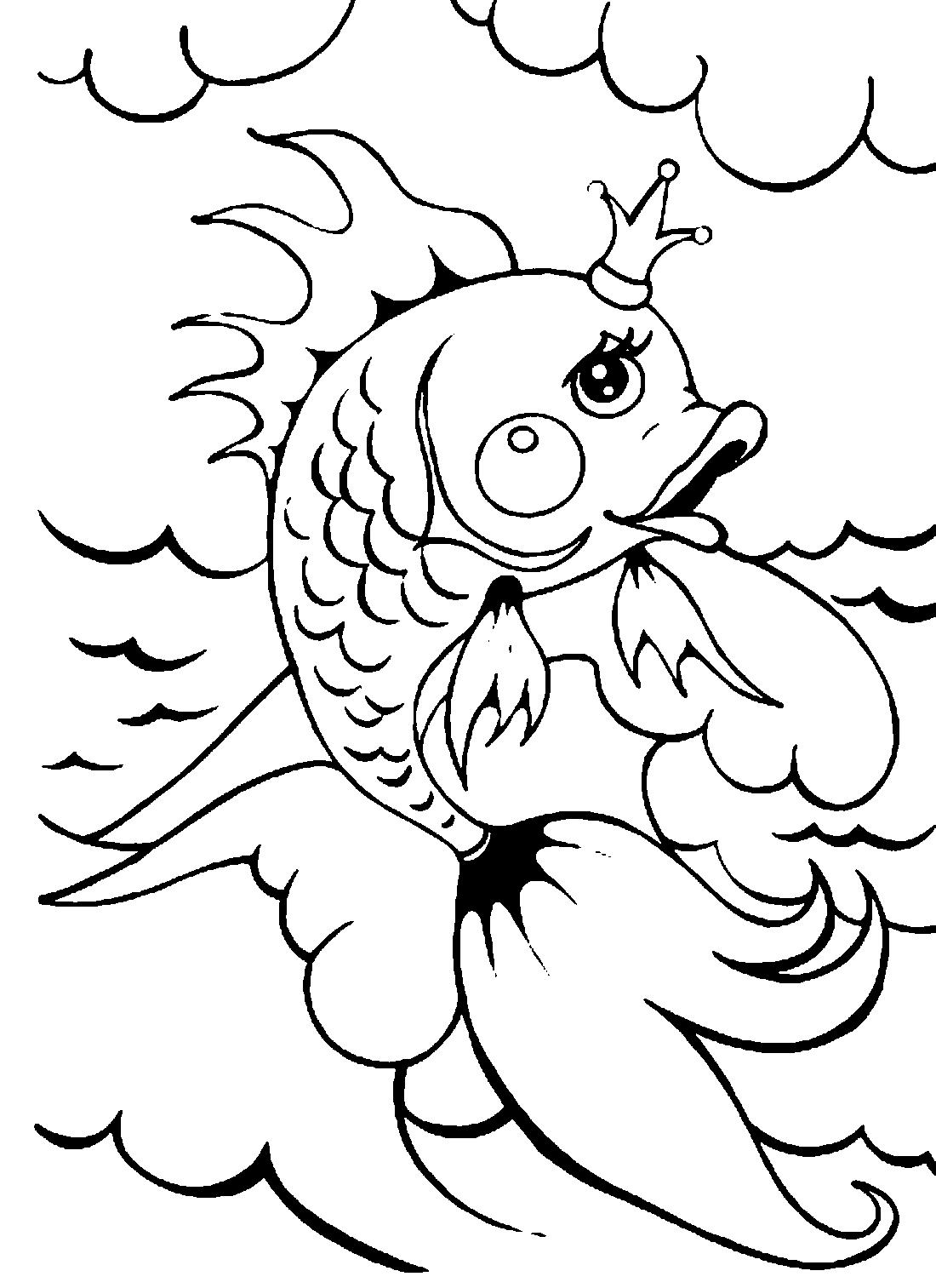 Золотая рыбка грустная - раскраска №521 | Printonic.ru