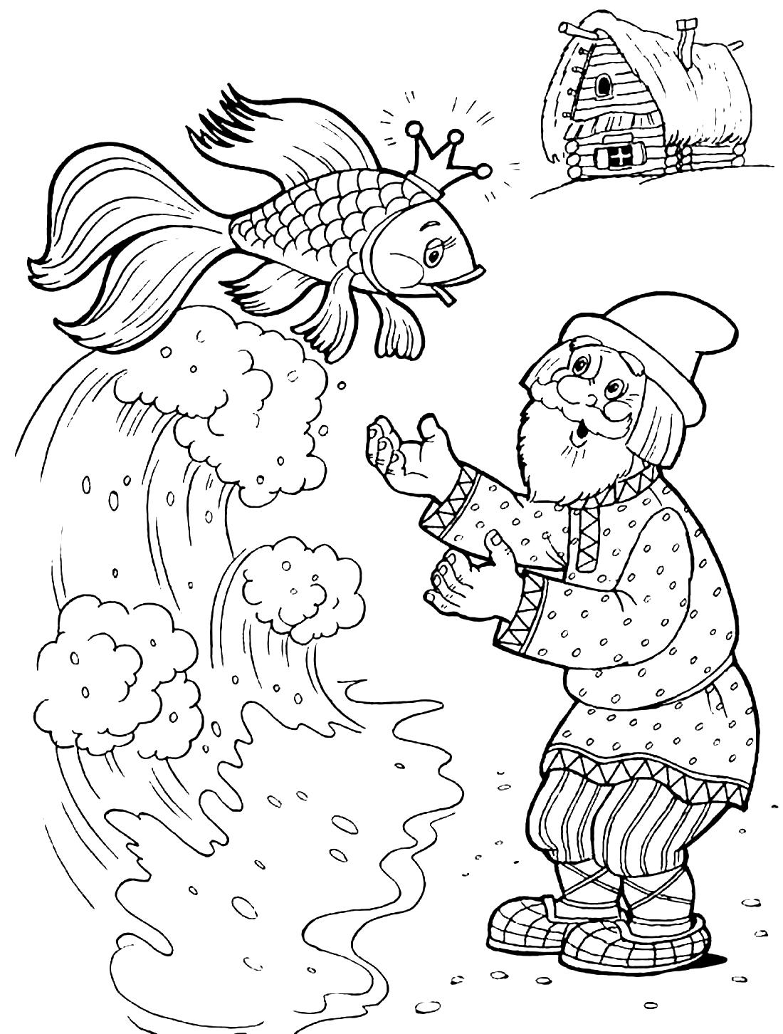 Старик и Золотая рыбка - раскраска №526   Printonic.ru
