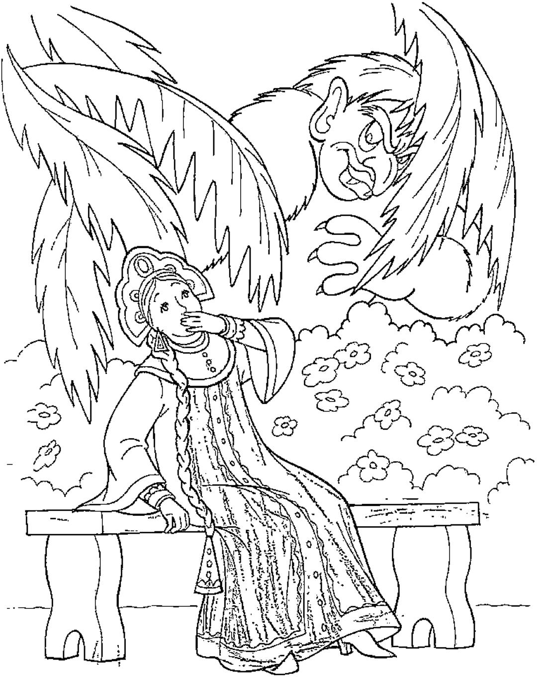 Чудовище и девушка - раскраска №566 | Printonic.ru
