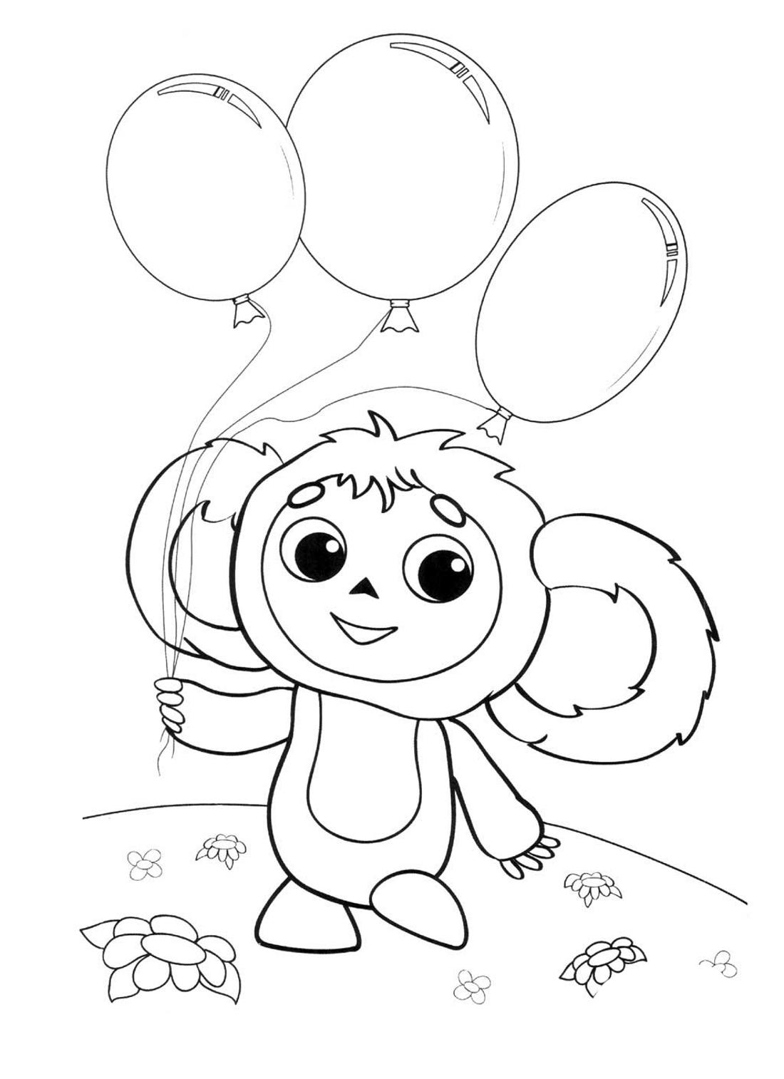 Чебурашка с шариками - раскраска №694 | Printonic.ru