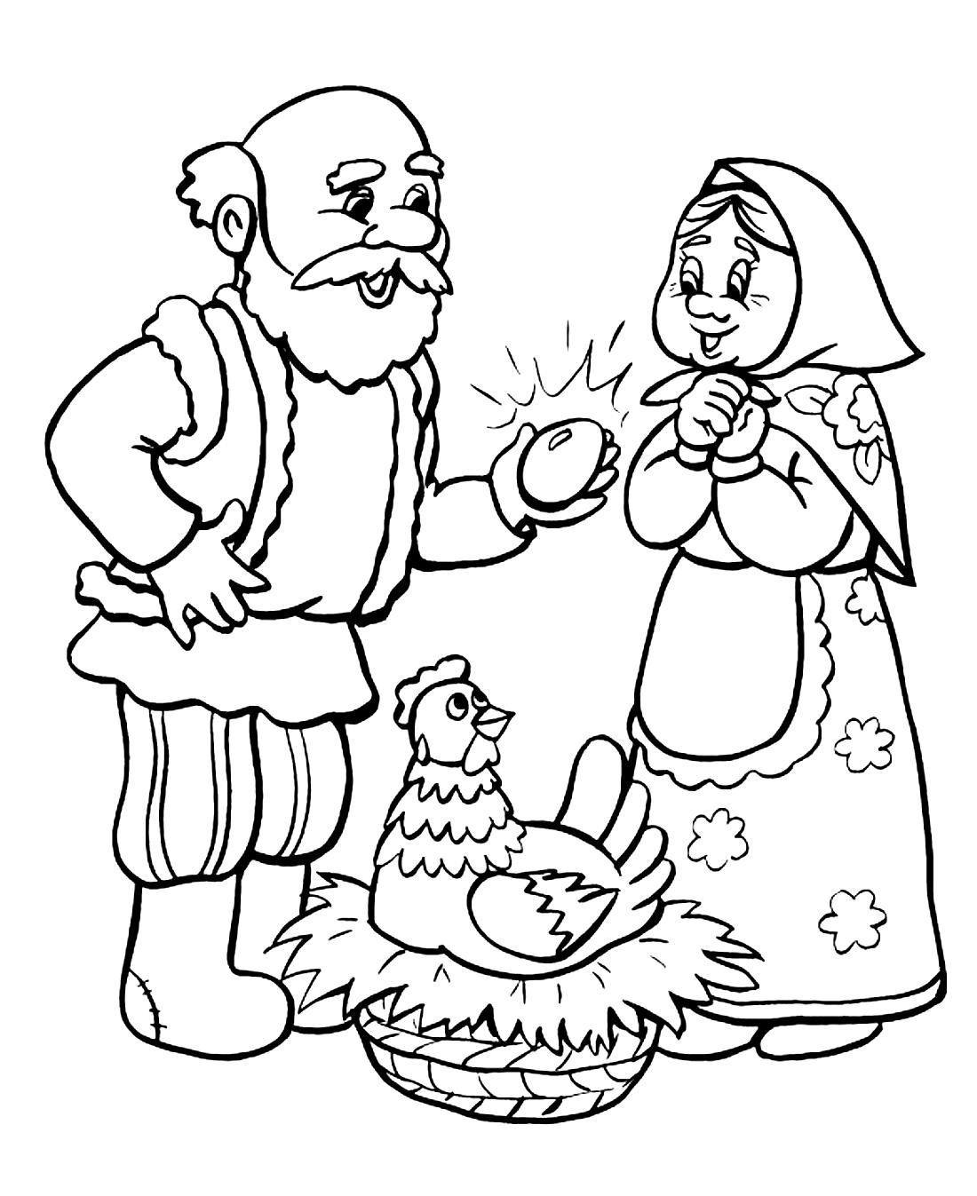 картинка дедка раскраска хаски для