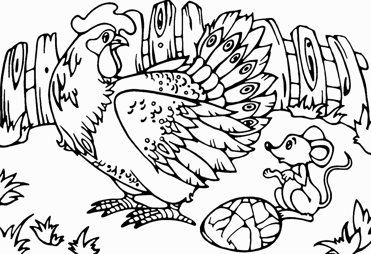 Мышка с Курочкой Рябой и яйцом - раскраска №726   Printonic.ru