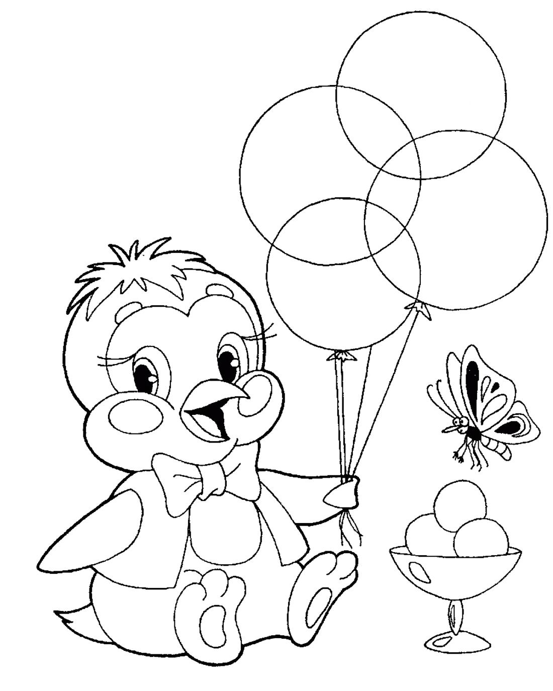 Пингвин и шарики - раскраска №11052 | Printonic.ru