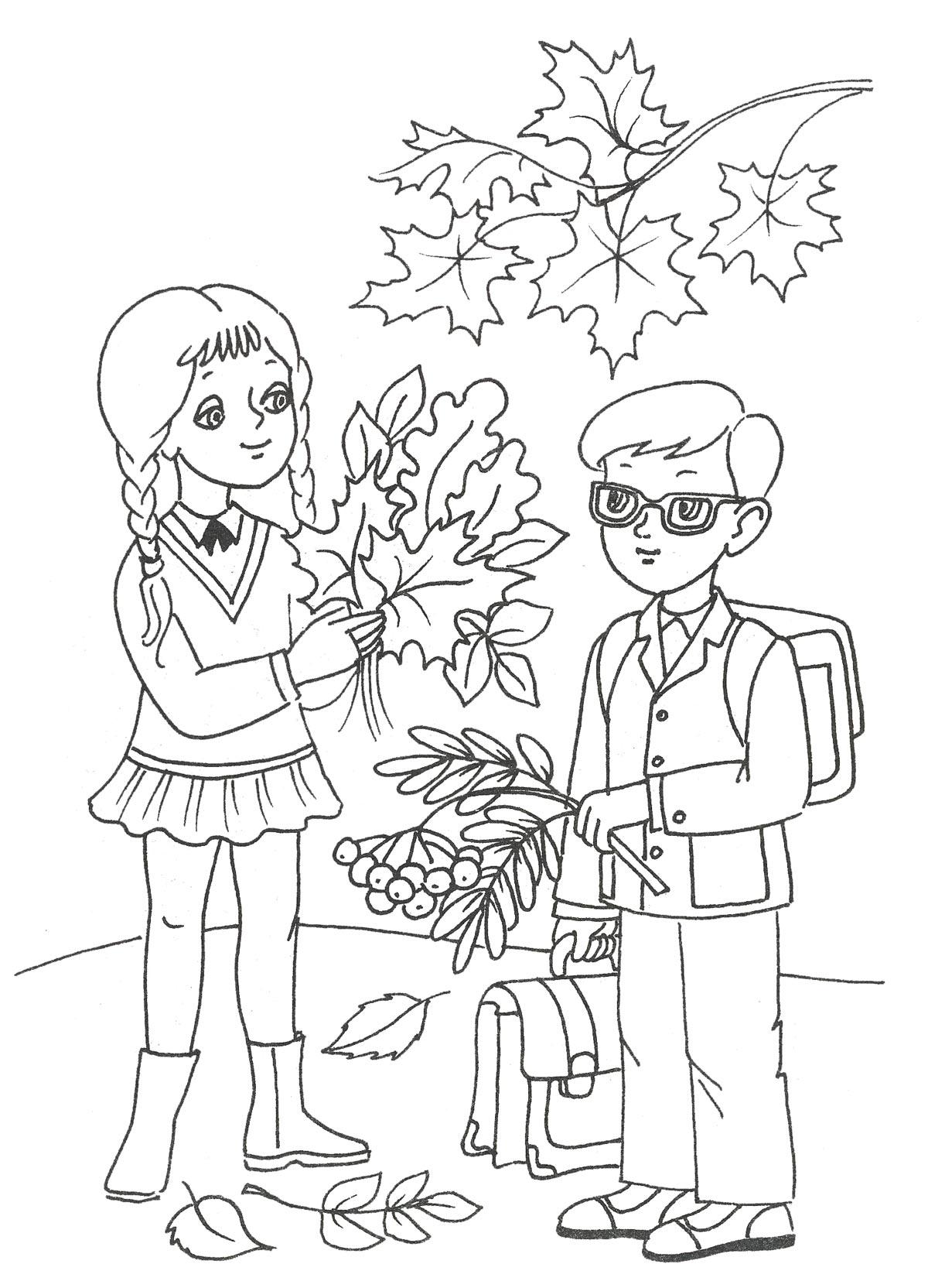 Дети собирают гербарий - раскраска №8731 | Printonic.ru