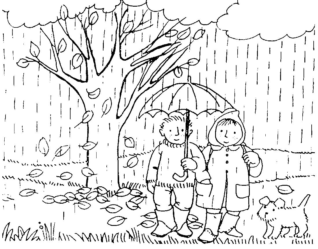 Осень люди и собака - раскраска №10462 | Printonic.ru