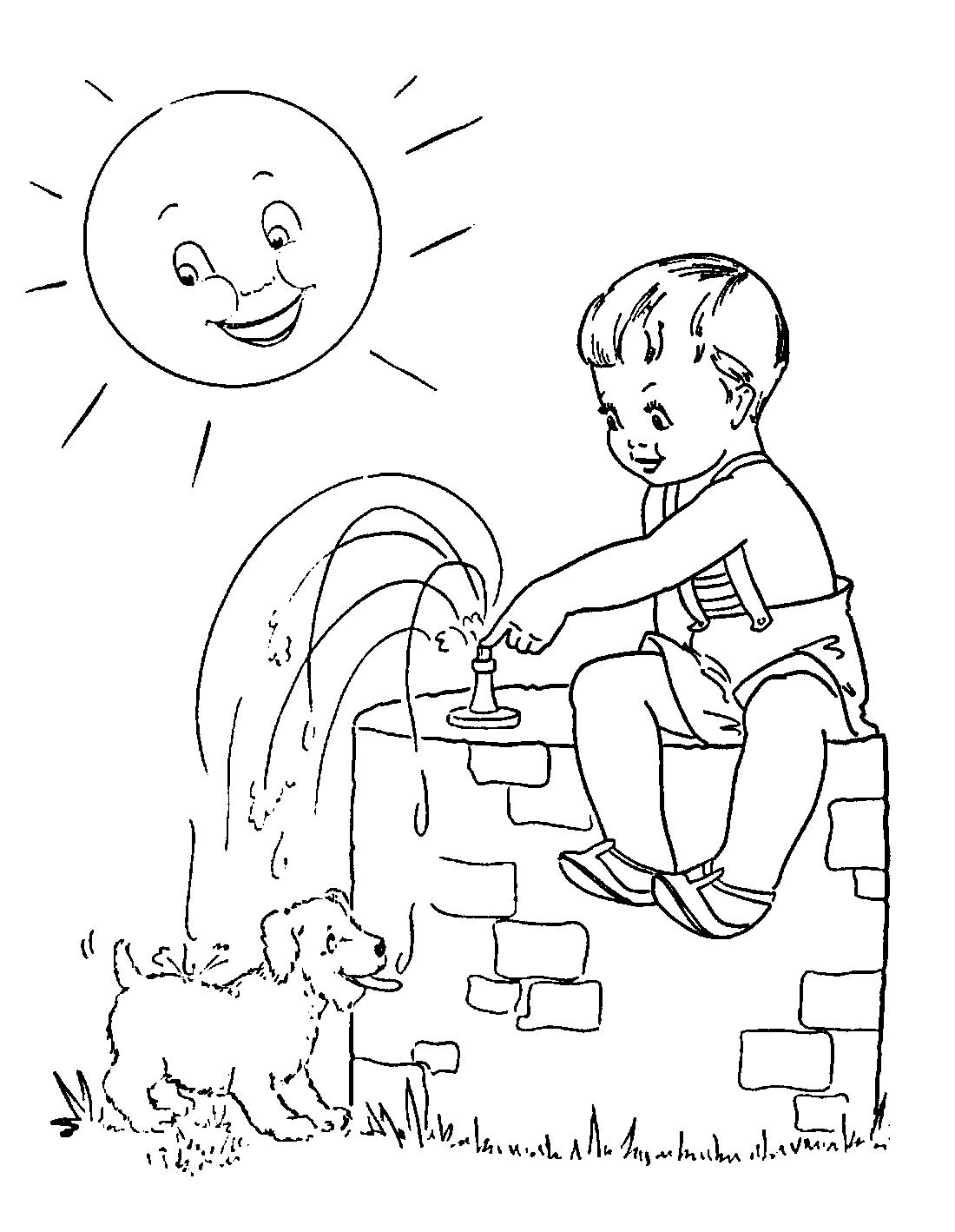 Мальчик и собака у фонтанчика - раскраска №2782 | Printonic.ru