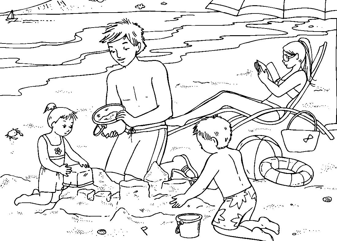 такой семья на море картинки карандашом популярный киногерой, это