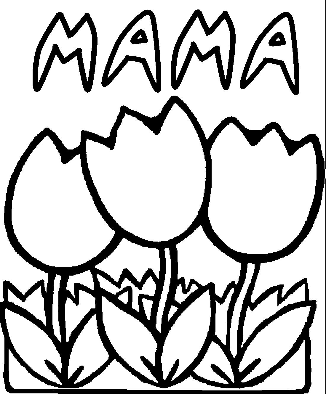 Раскраски для мамы распечатать