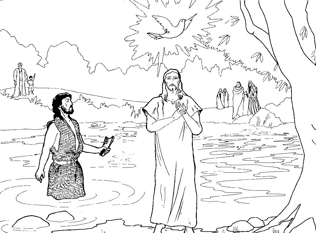 крещение руси картинки раскраски власти