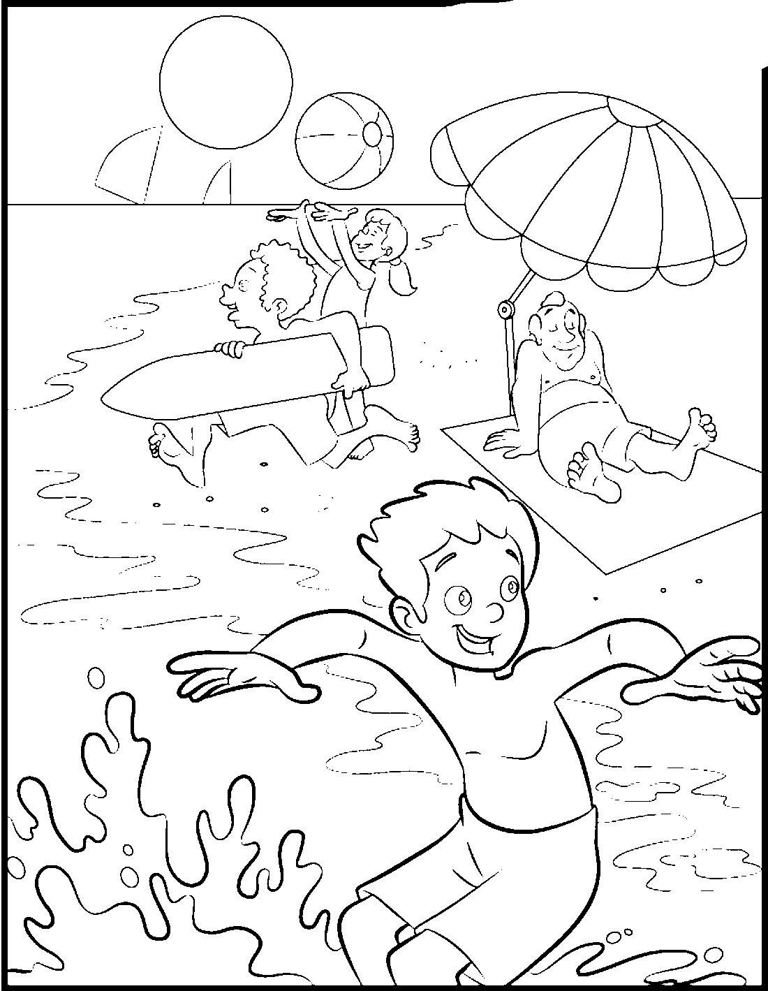 что картинки как я провела лето на море человек является юродивым