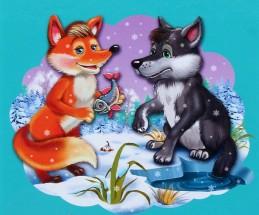 Картинки по сказке Волк и Лиса: распечатать или скачать ...