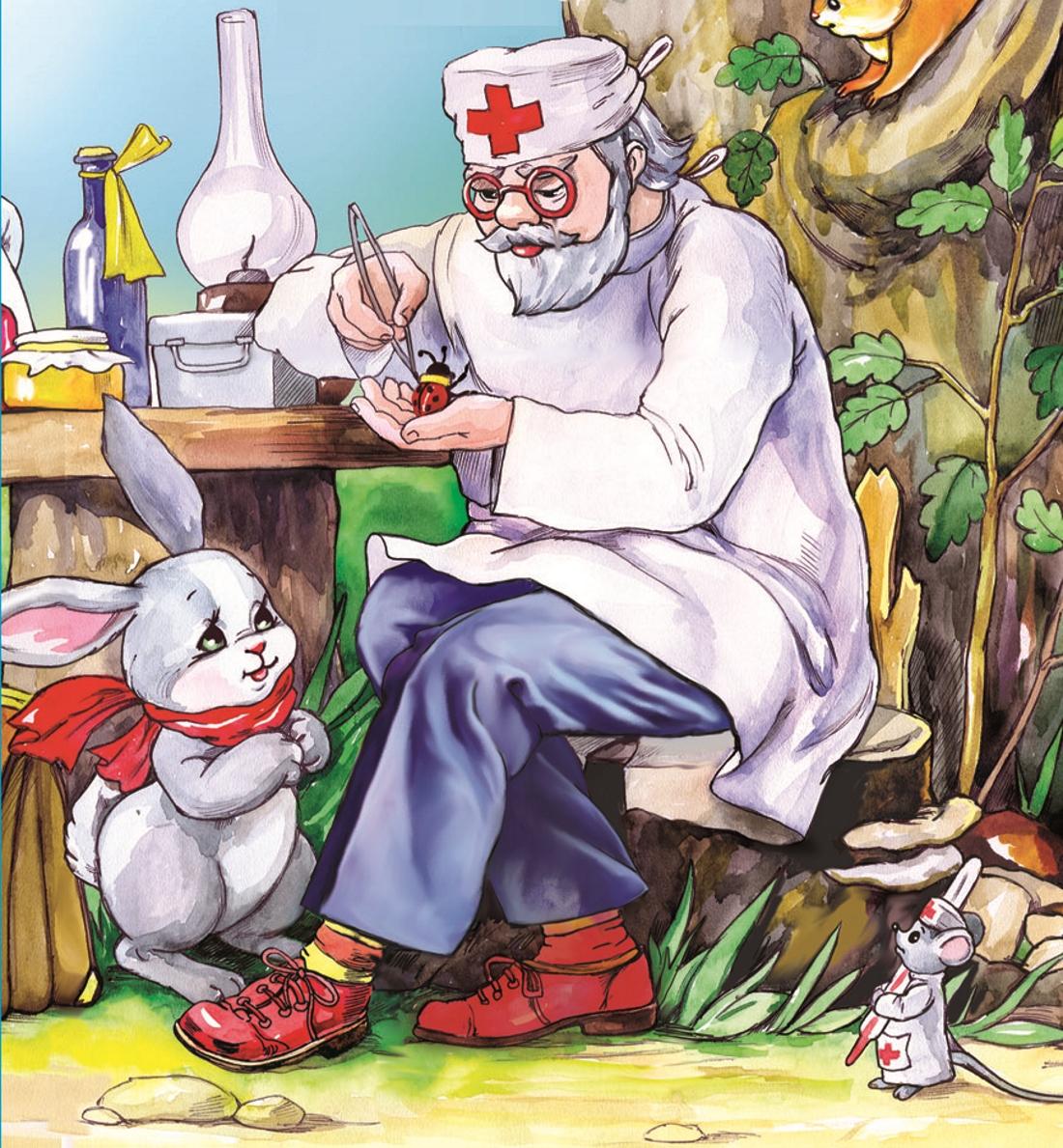 Картинки доктор айболит лечит