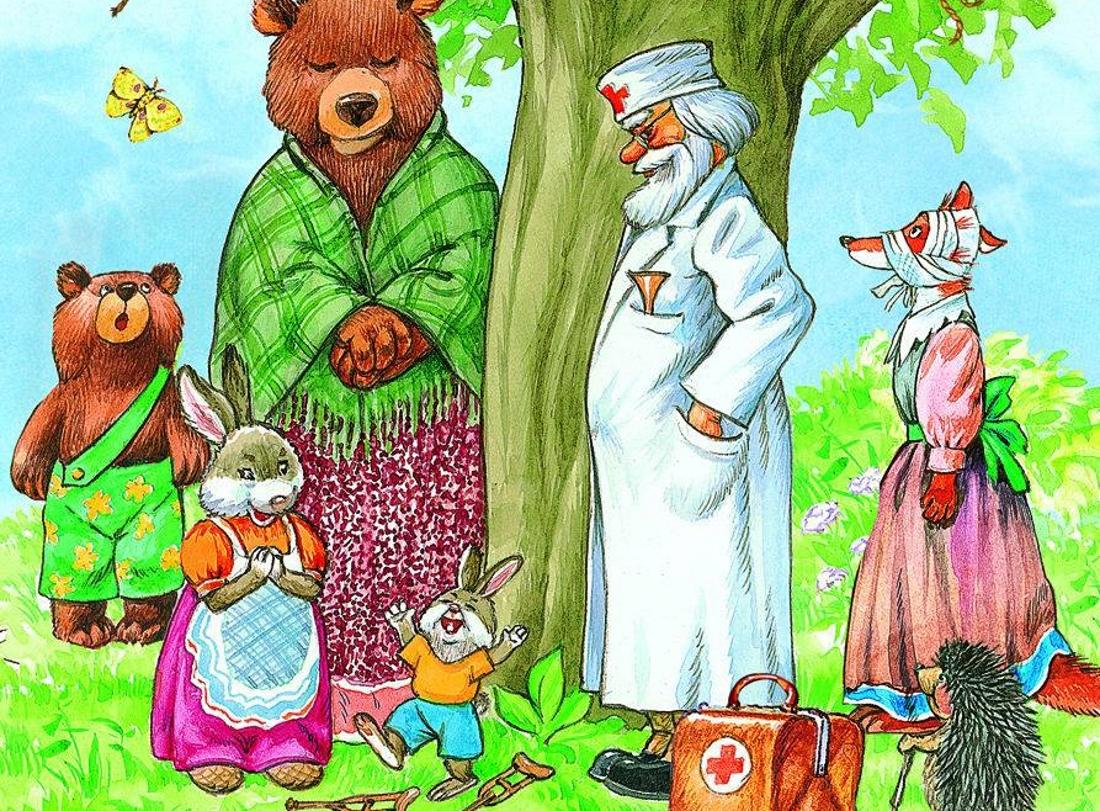 Картинки из сказок-доктор айболит