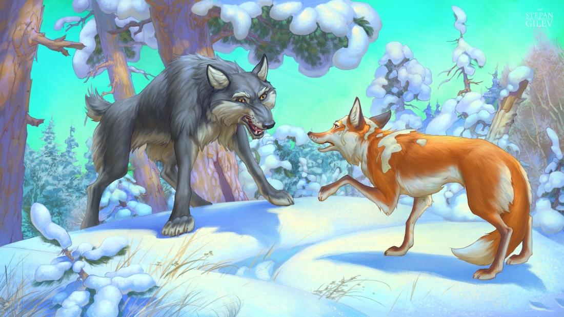 Волк и Лиса - картинка №4483 | Printonic.ru