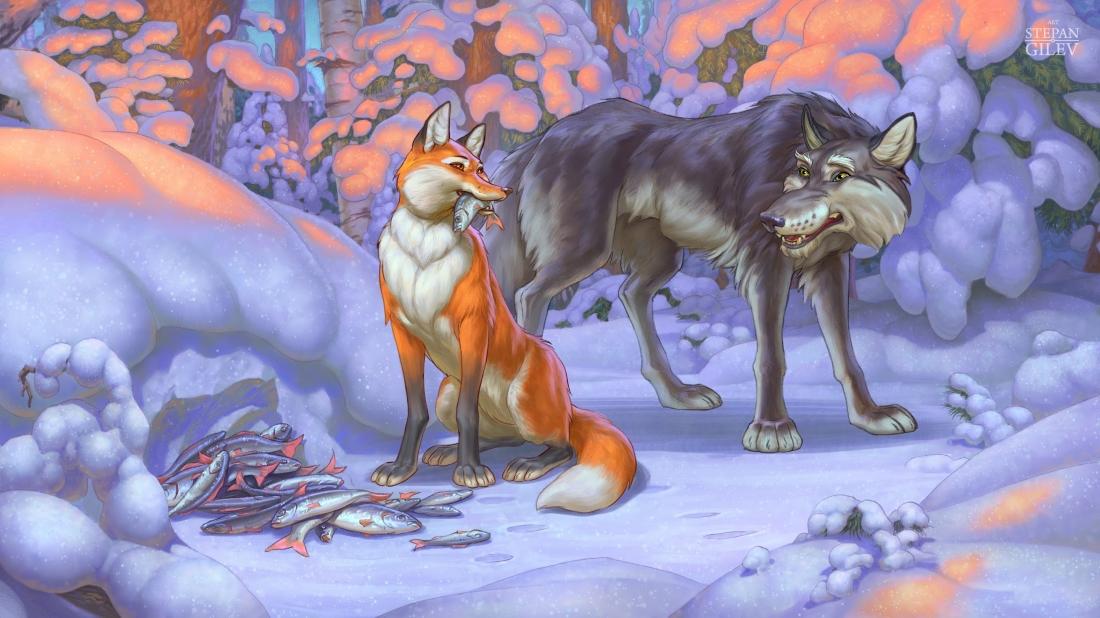 Иллюстрации к литовской сказке волк и лиса