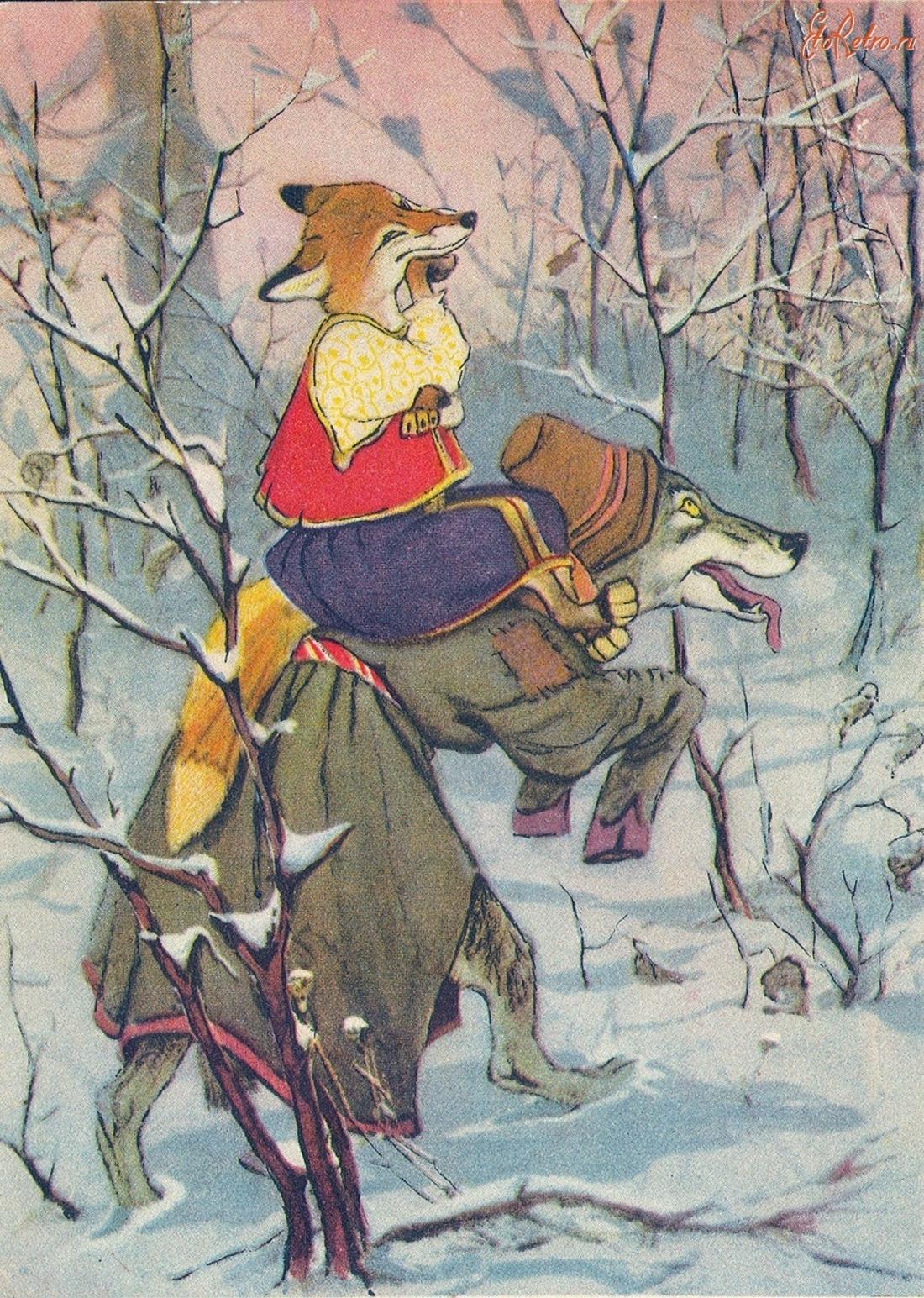 Лиса и Волк - картинка №10046 | Printonic.ru