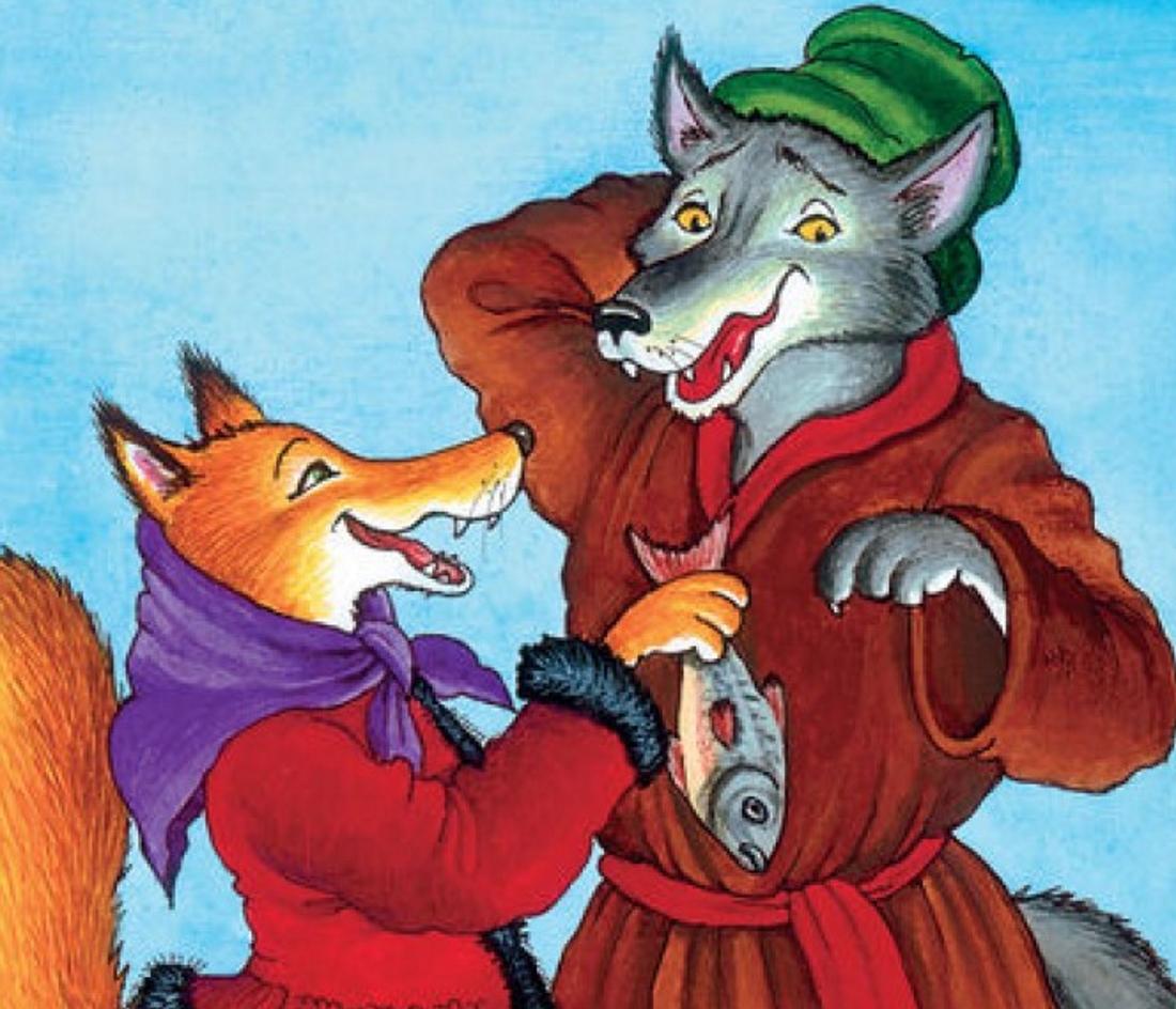 послание волк и лиса картинки к сказке анимации цитаты
