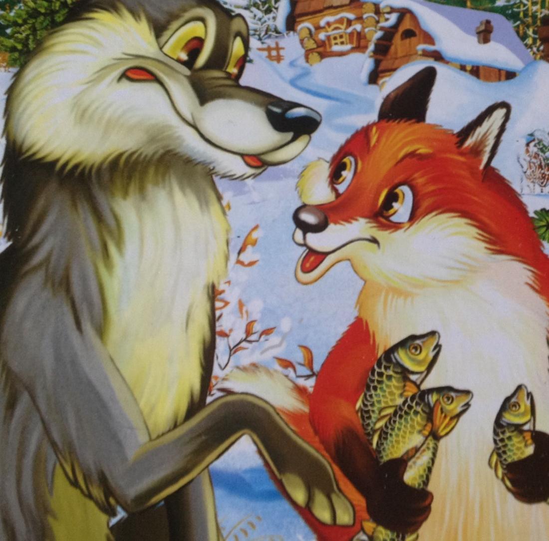 Сказки про лису и волка картинки