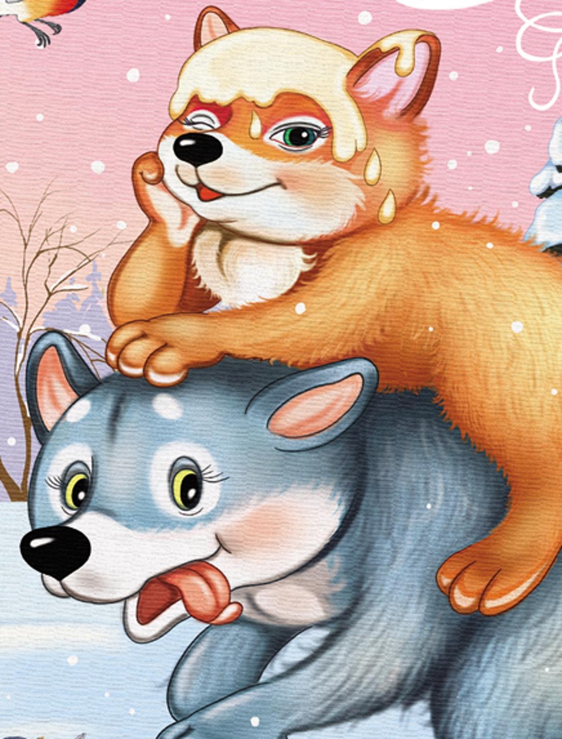 Иллюстрация к сказке волк и лиса картинки