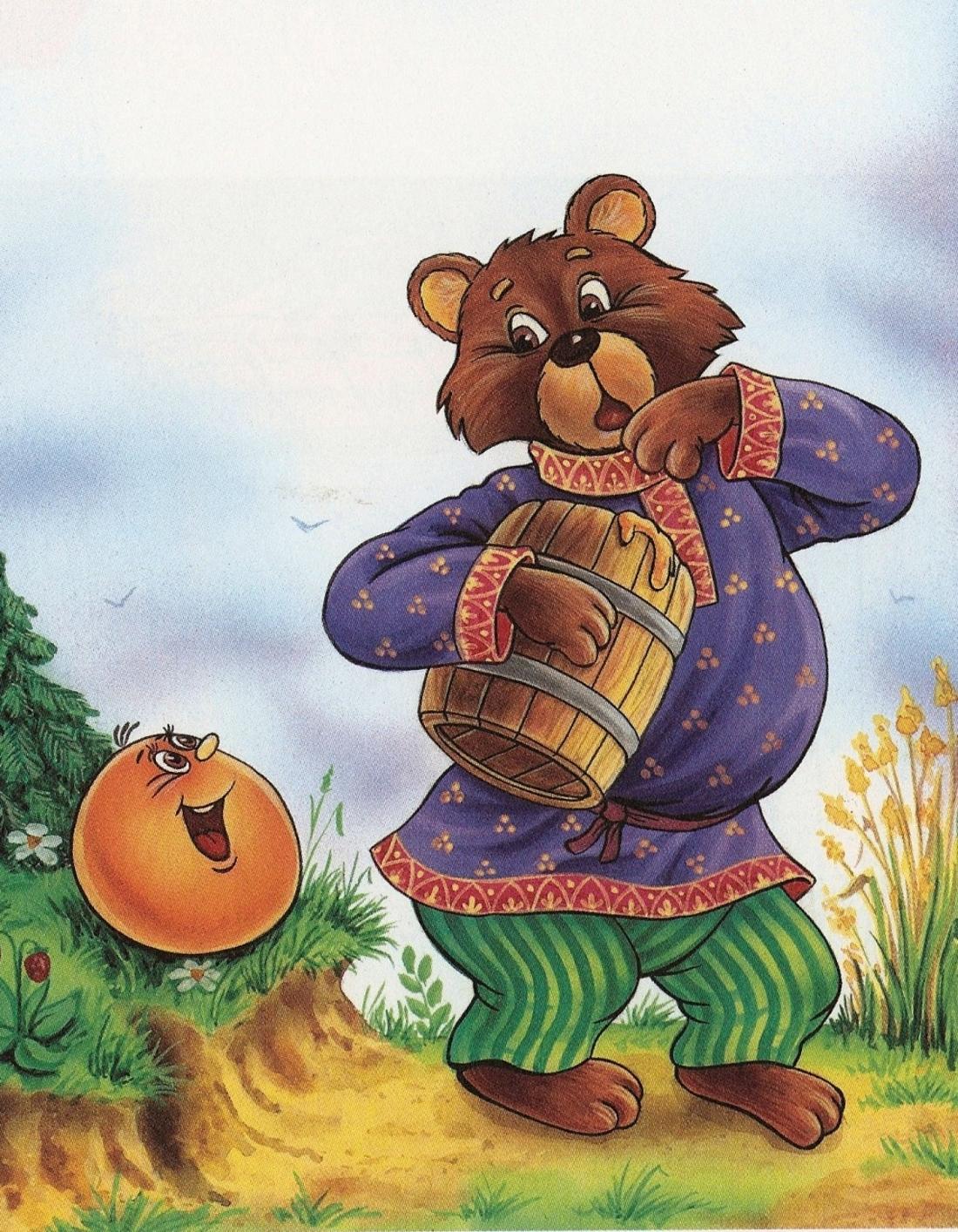 Картинки медведя из сказок для детей