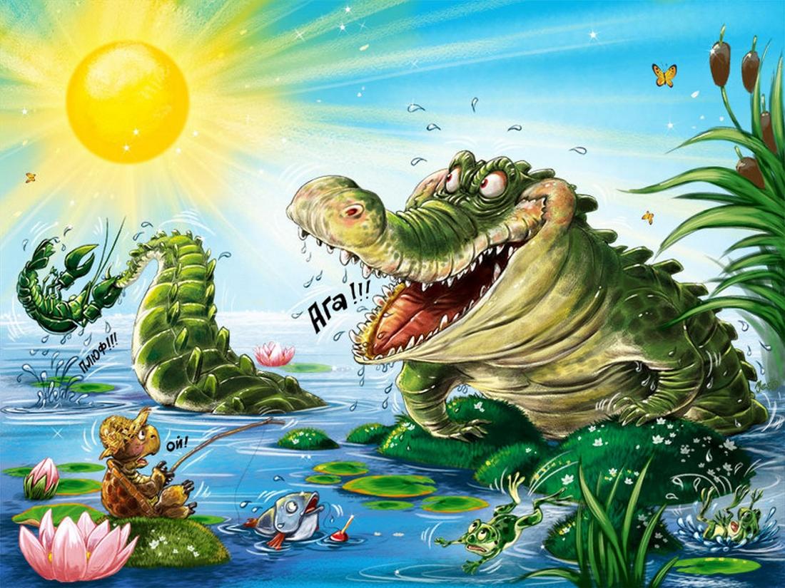 картинки из сказки краденое солнце медведь данной