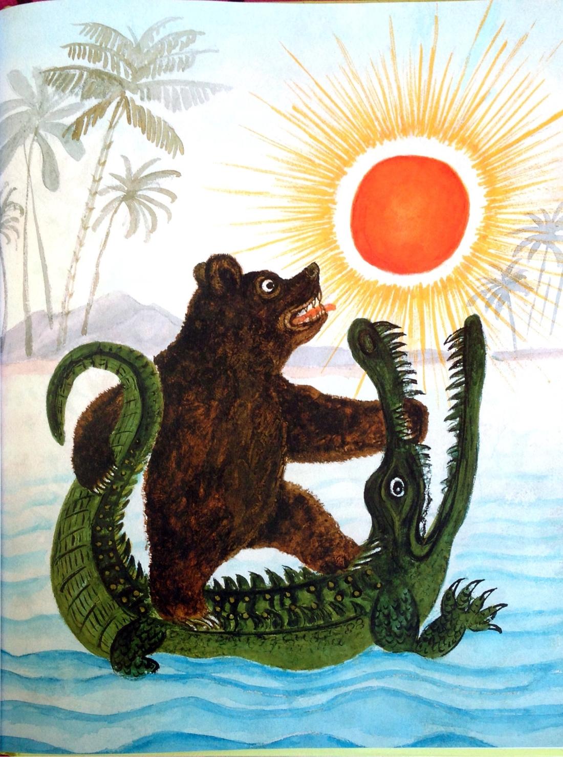 намного старше картинки из сказки краденое солнце медведь урожайность, сокращает сроки