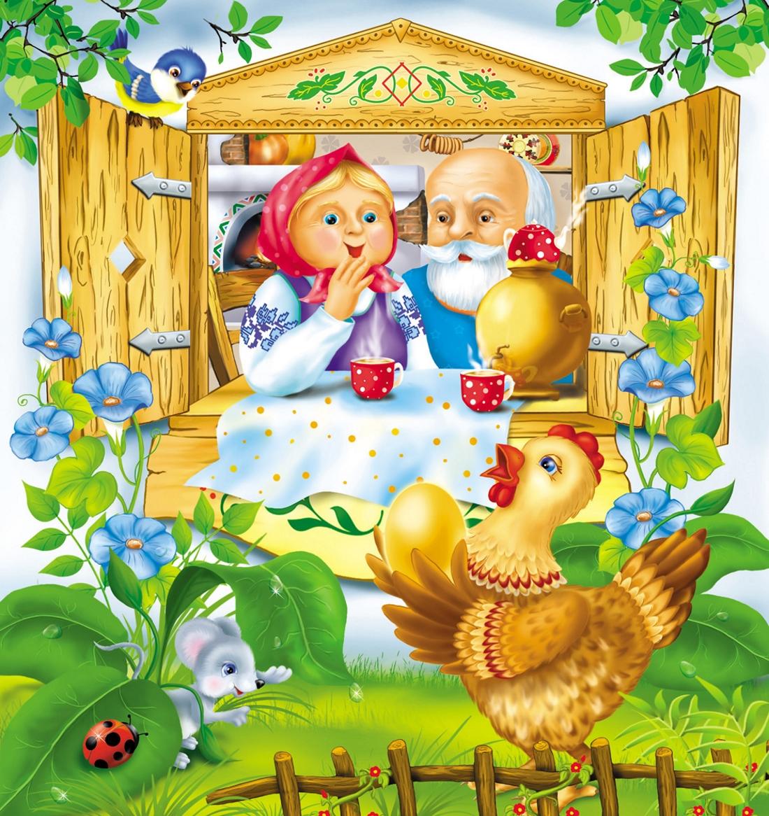 цветные картинки для малышей сказки клыкастый джеймс
