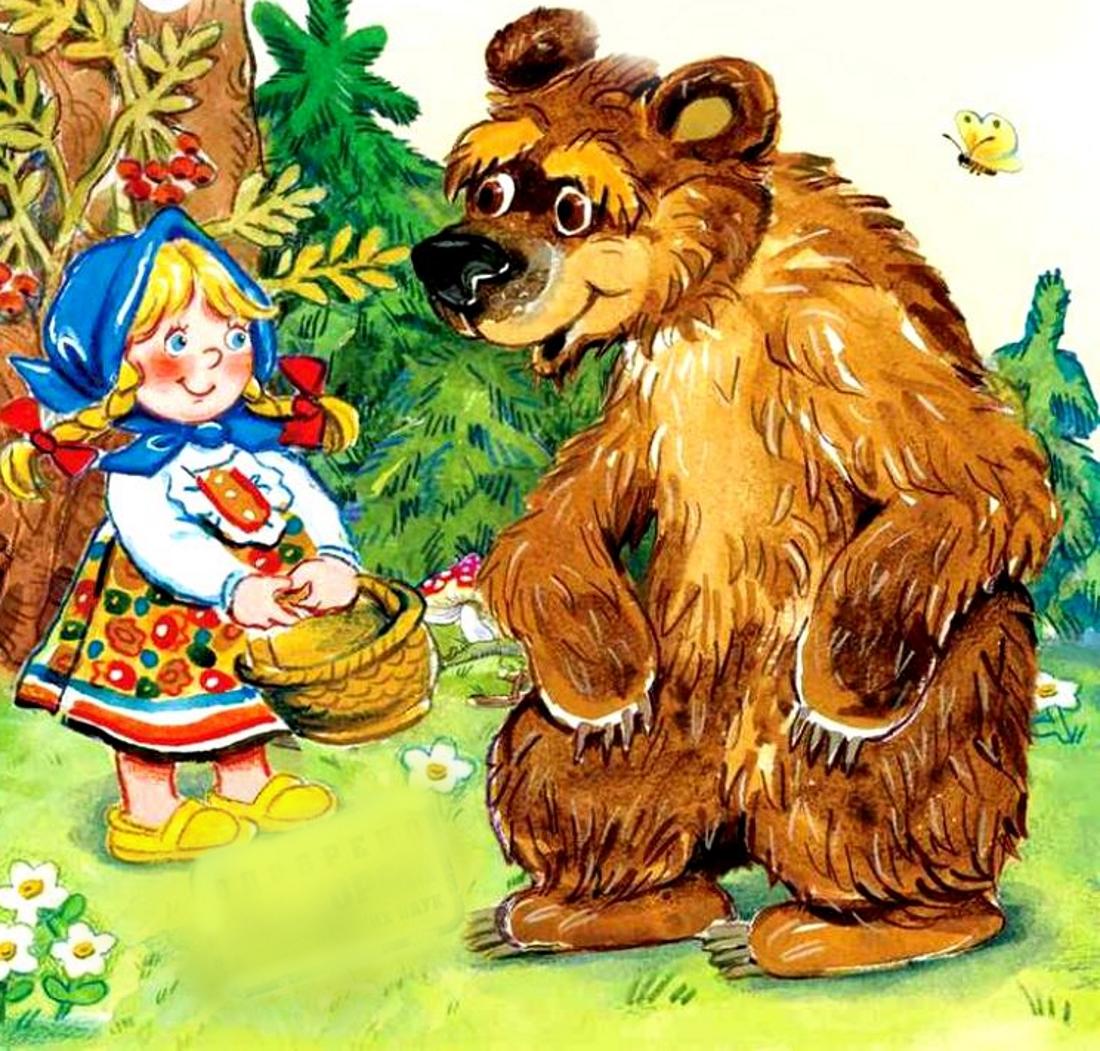 Картинки для детей медведь из сказки