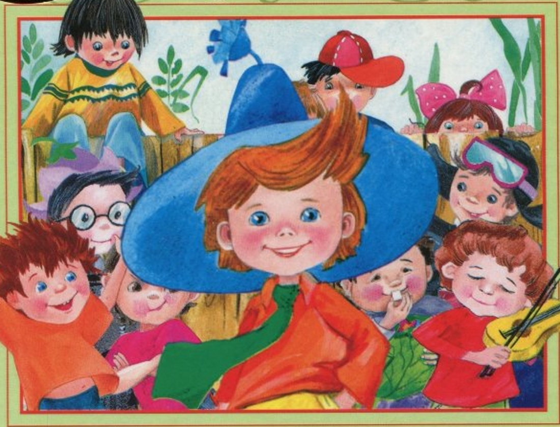 Картинки незнайки и его друзей для детей