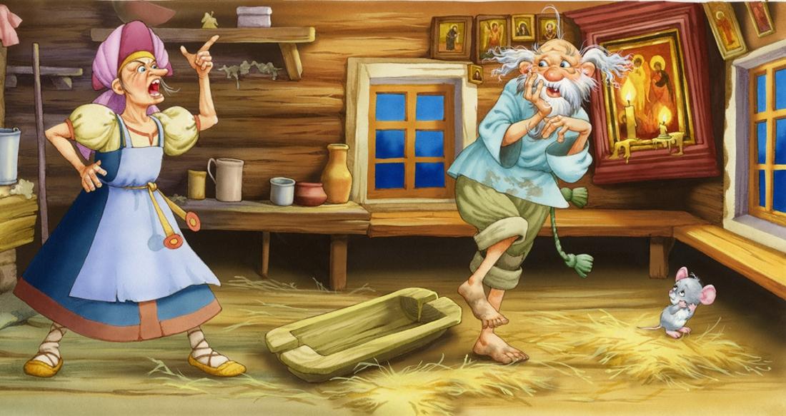 Картинка баба из сказки