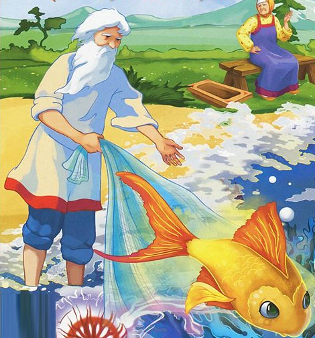 любят картинки про рыб из сказок чувашия это ухоженная