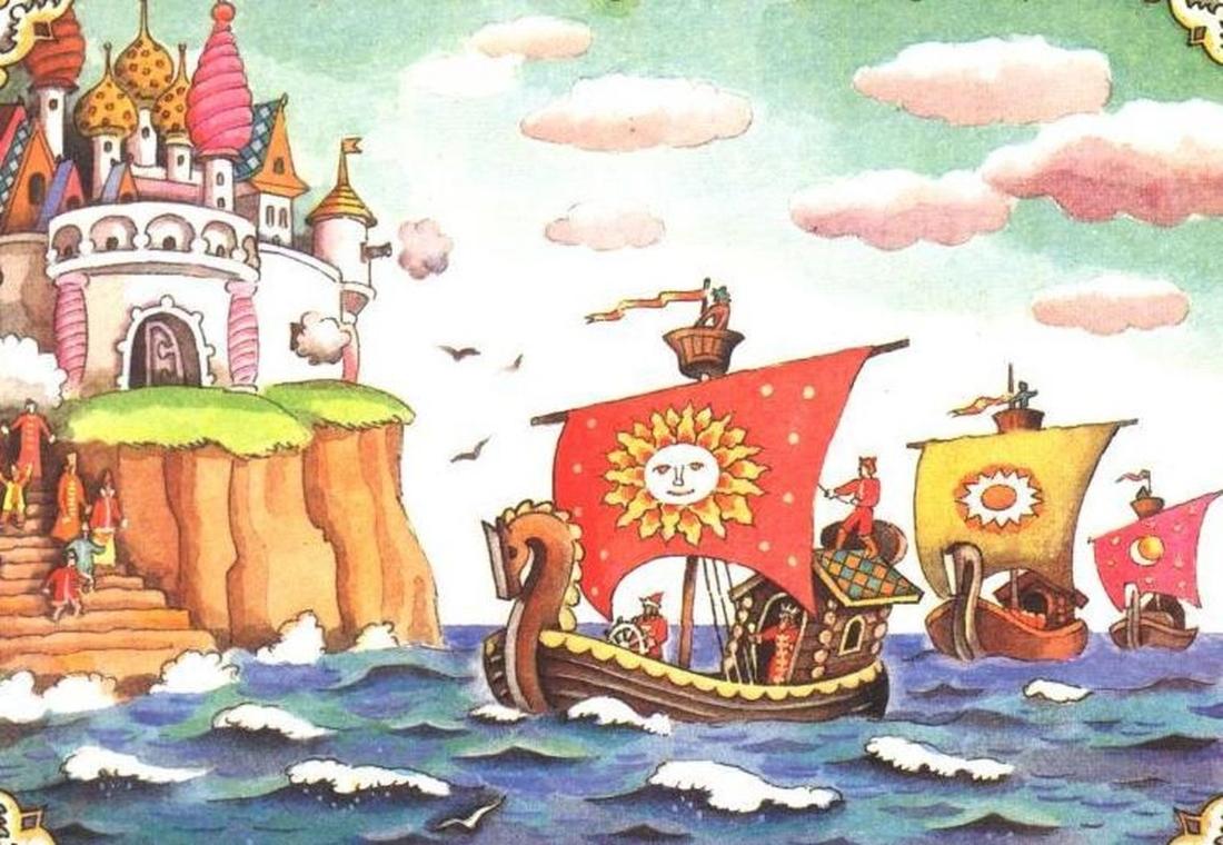 Картинка сказка о царе салтане пушкин
