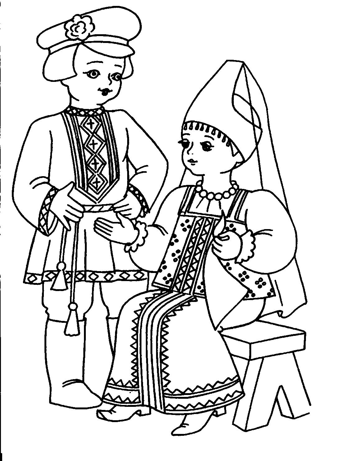 Раскраска юноша в русском народном костюме