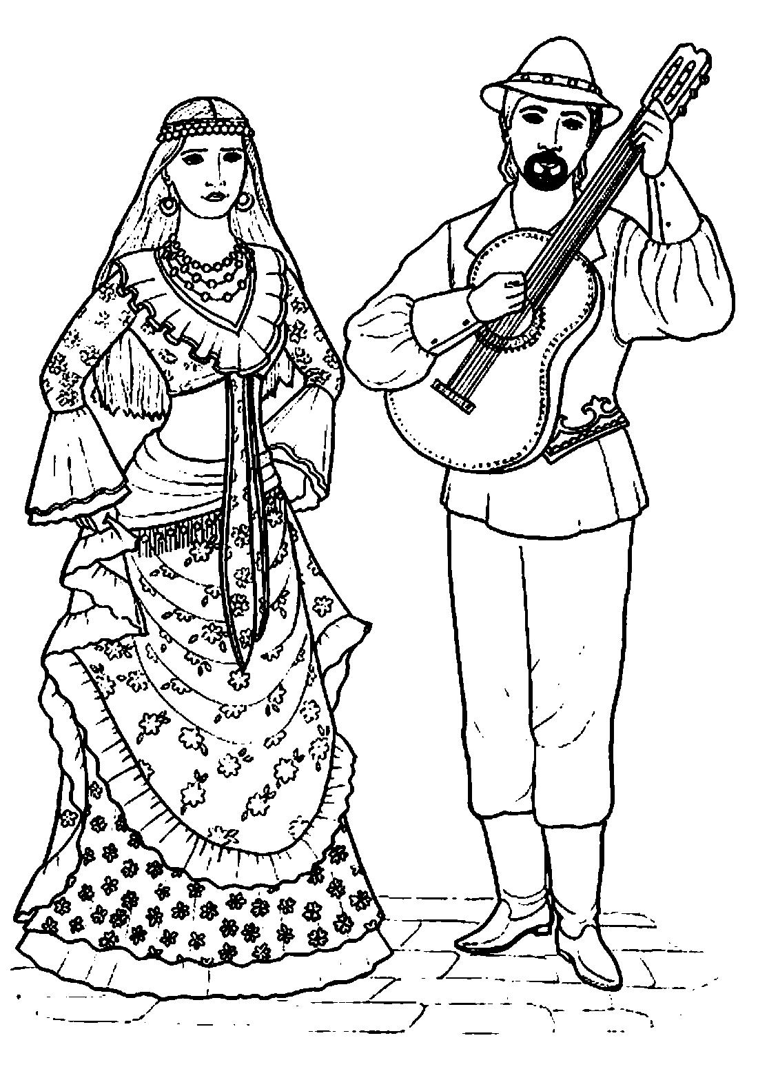Детские рисунки цыгане