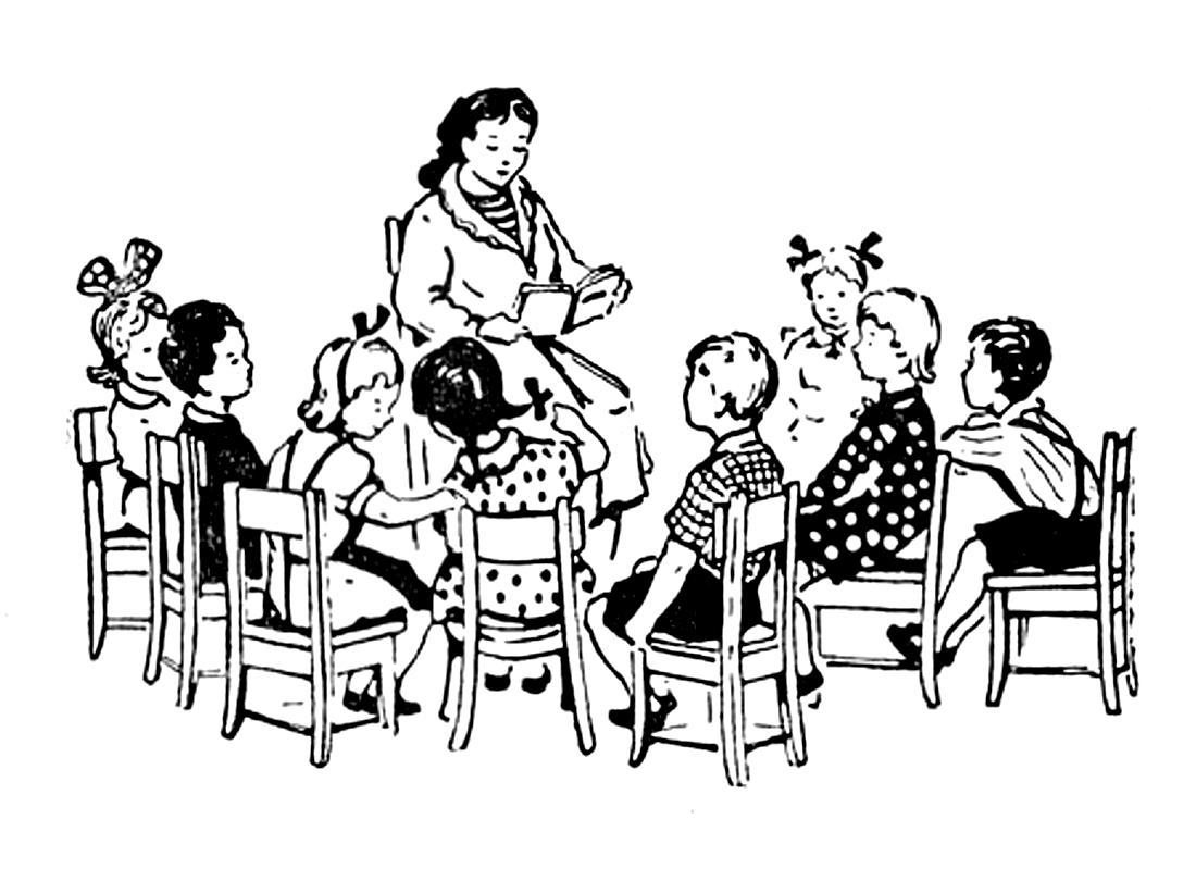 Воспитательница раскраска для детей