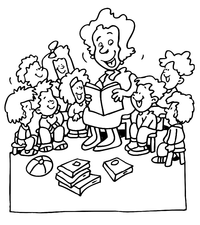 Воспитательница рисунок карандашом