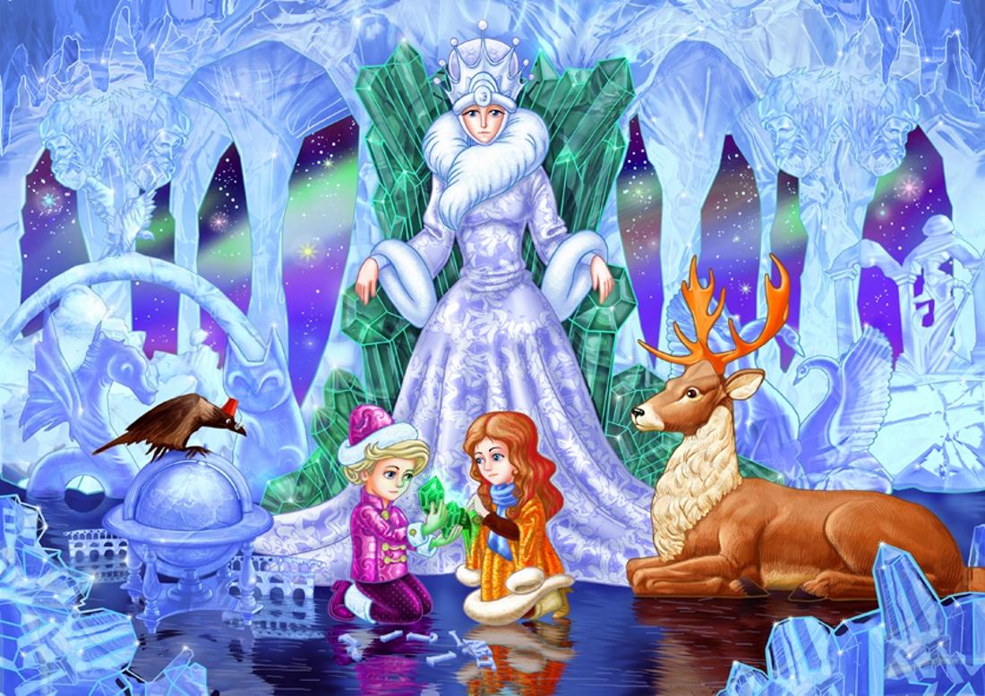 Картинки к русской сказке снежная королева луч
