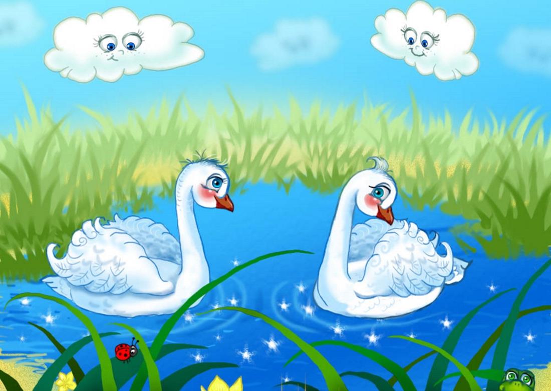 Картинка лебедь детям