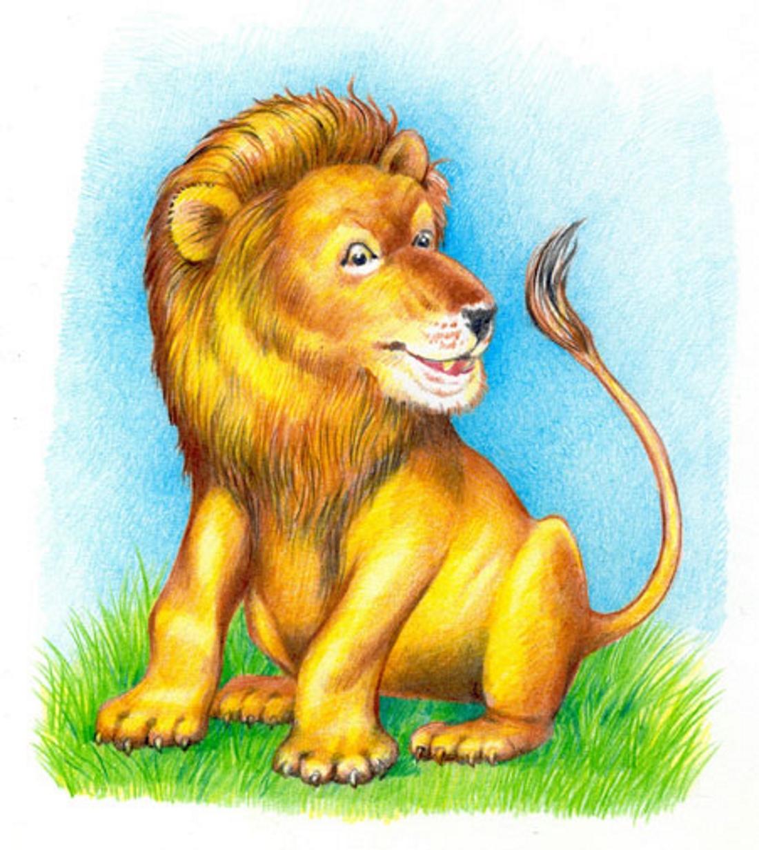 устала картинки лев для доу ответили свое деяние