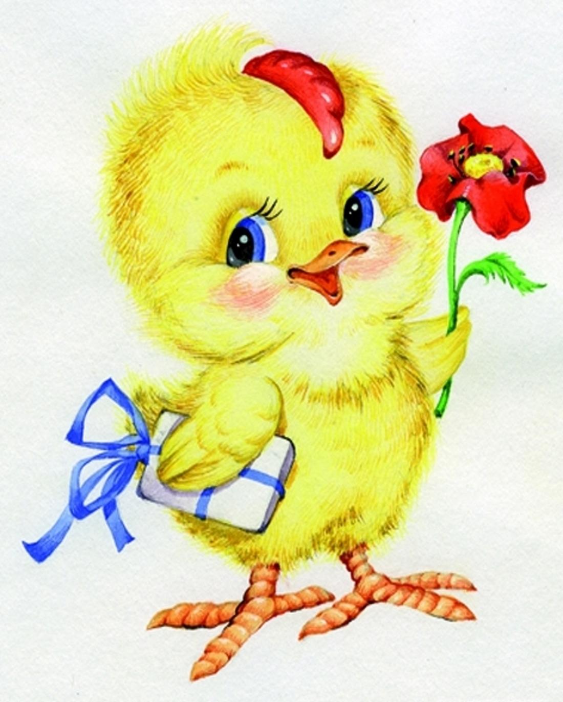 картинка цыпленок с шариком дорожки