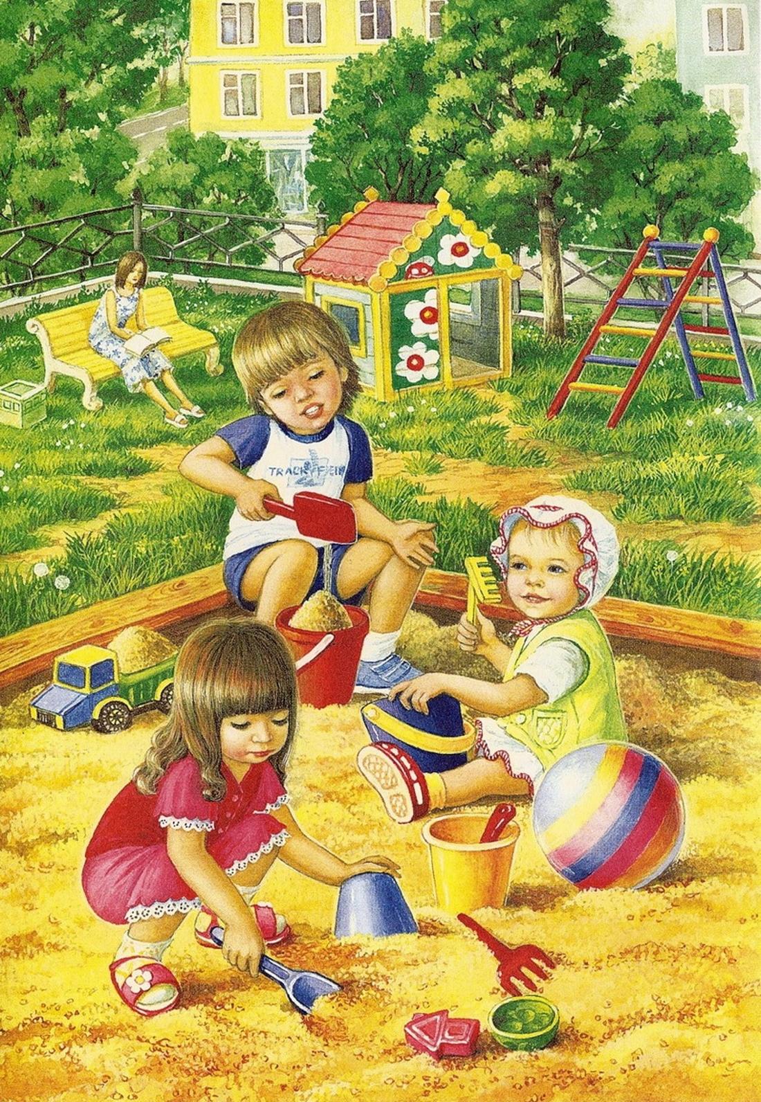 Картинки лето для детей школьного возраста