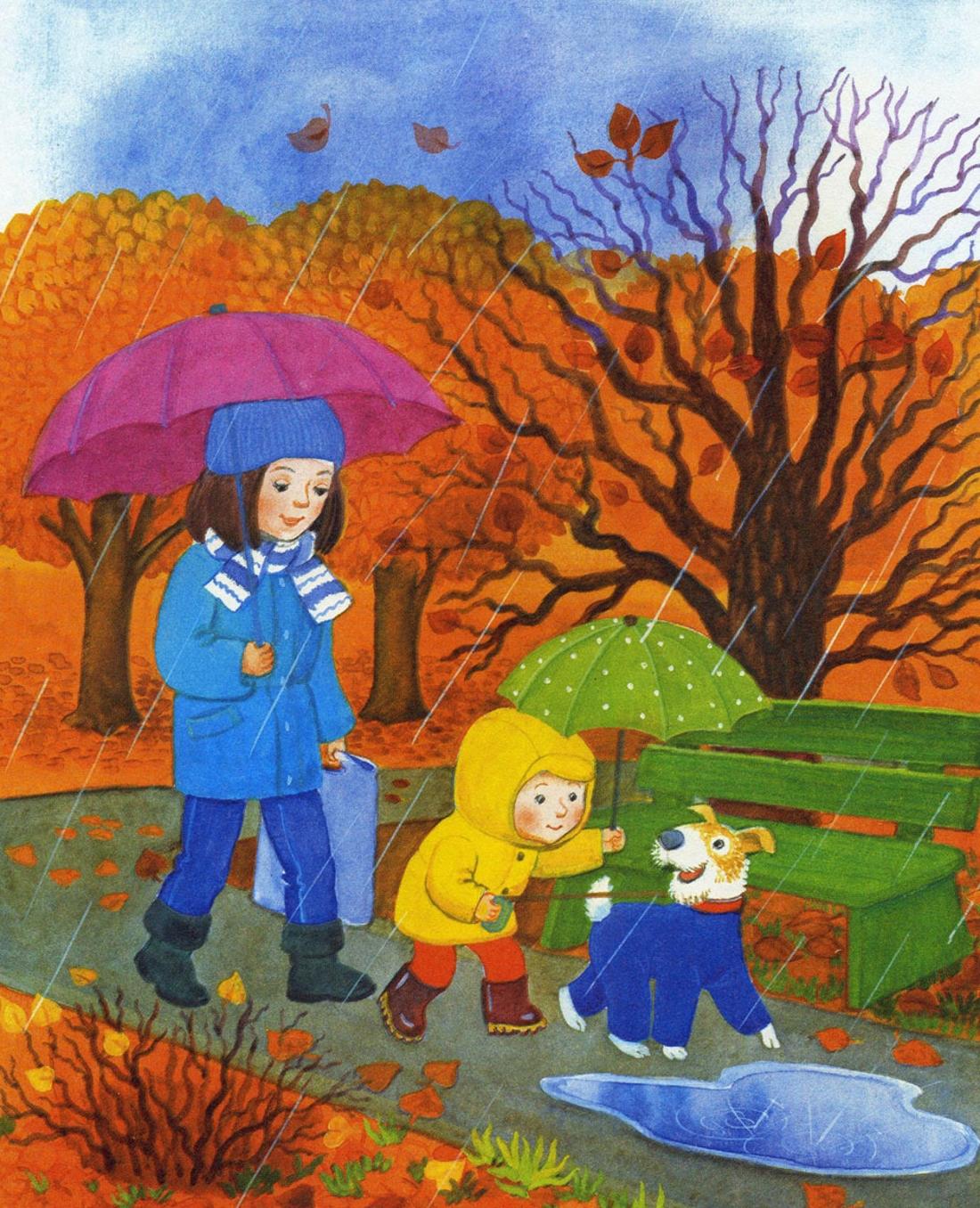Осень рисунок для детей в детском саду