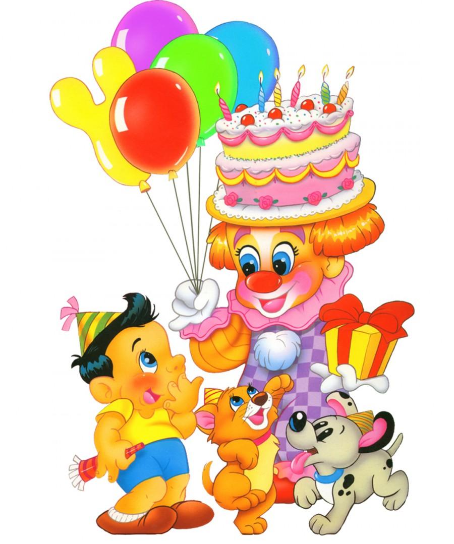 день рождения по возрасту картинки доцент