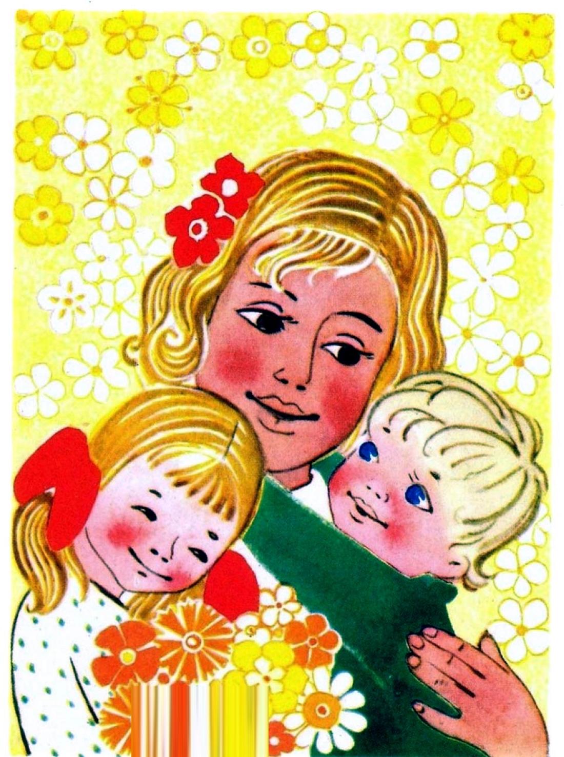 Советские открытки поздравляем маму